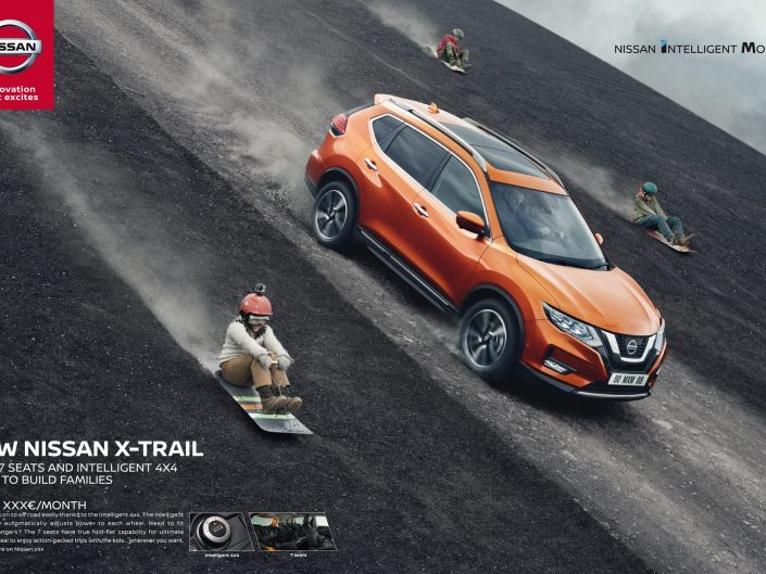 Nissan X-trail Volcano